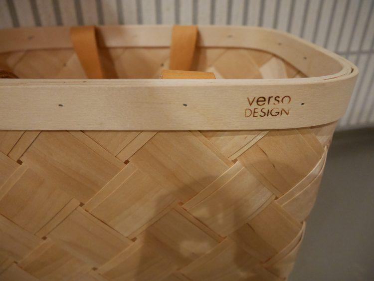ベルソデザインのバスケット