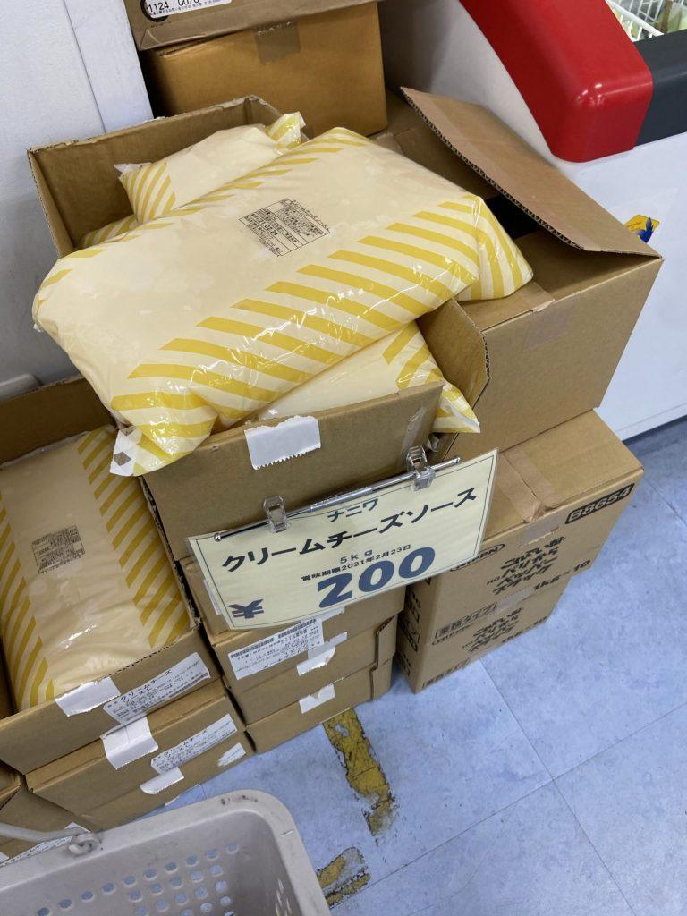 キンブルで売っていたナニワのクリームチーズソースが5キロで200円