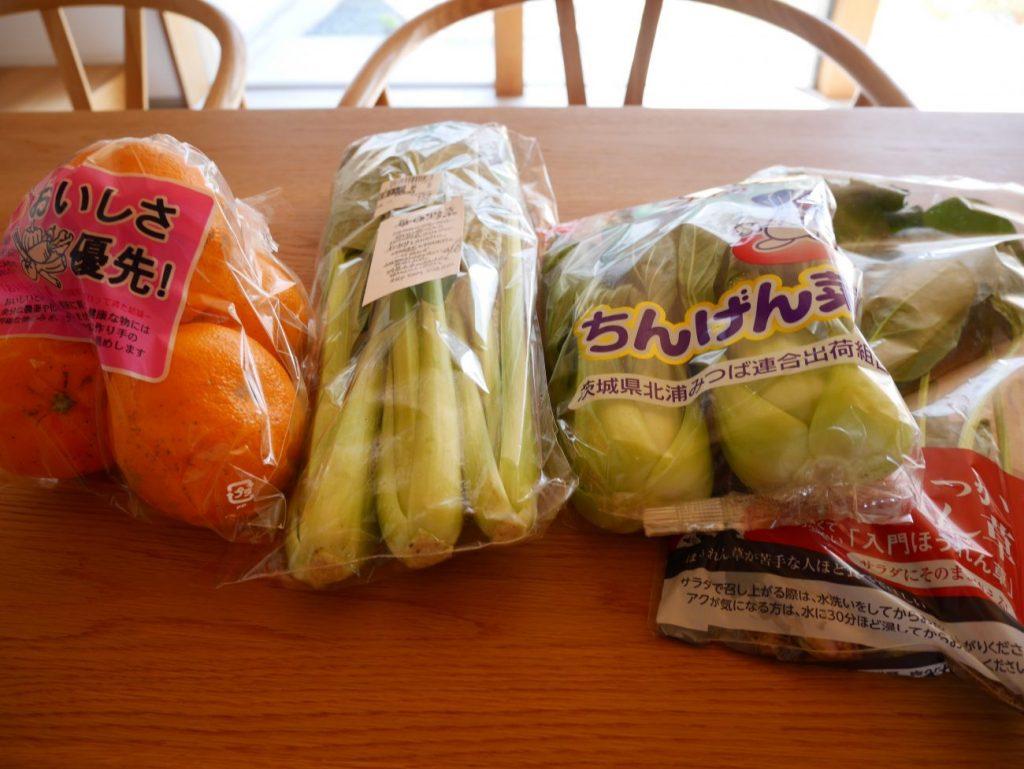 サンヨネの新鮮野菜