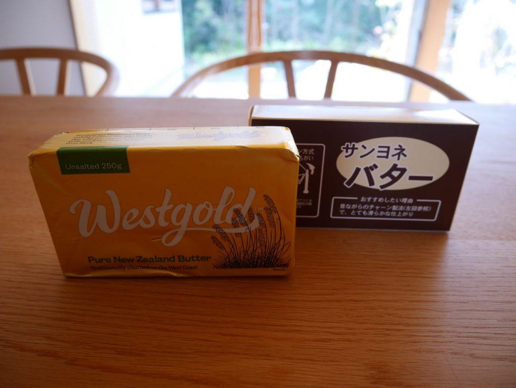 サンヨネで買ったグラスフェッドバターとサンヨネバター