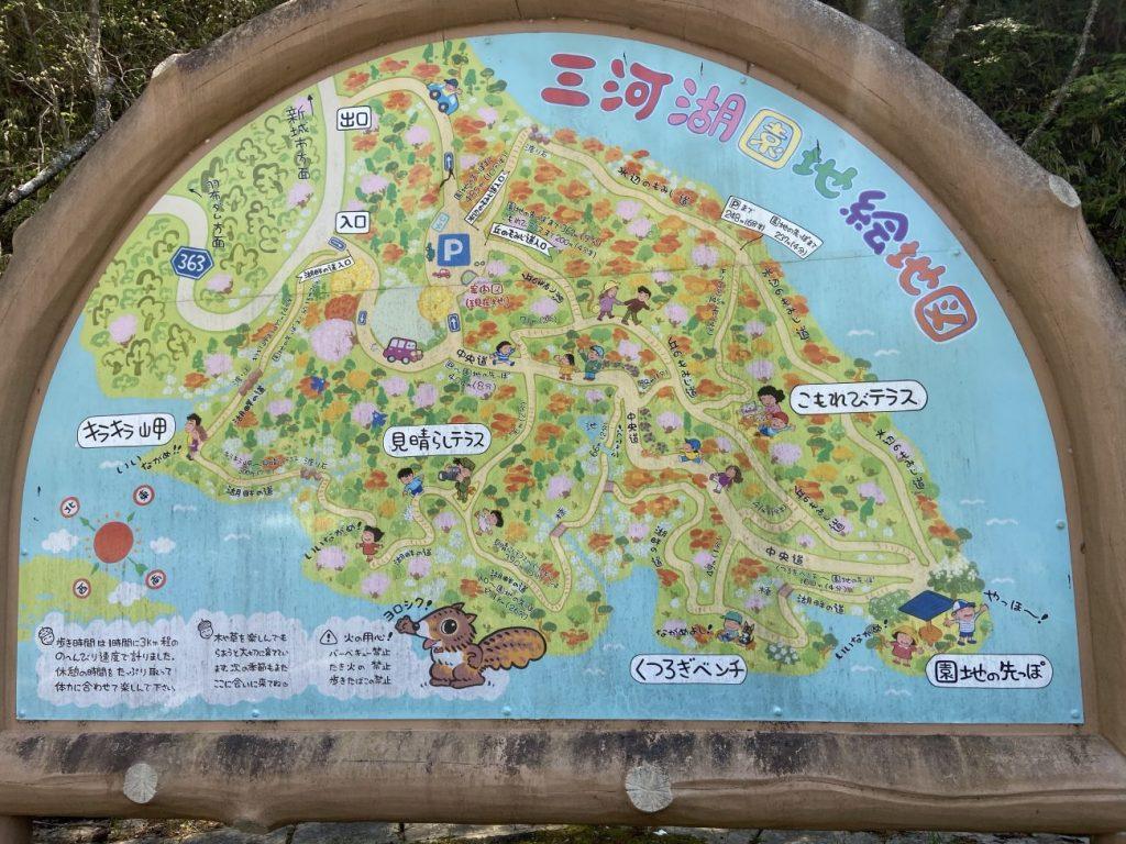 三河湖園地の地図