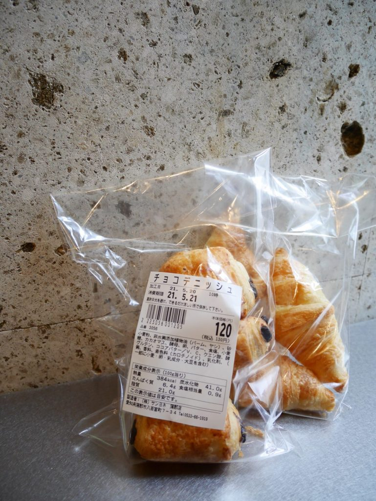 サンヨネのパン